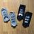 cadeau kerst sokken met tekst